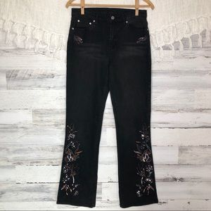 Diane Gilman DG2 Vintage beaded embroidered jeans